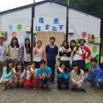 【拠点づくり・交流イベント】6月21日 進捗状況