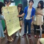 【交流イベント】7月6日 TYC vol.6 ~はじめまして東北~ 参加